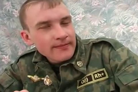 tempted - Russian - Army